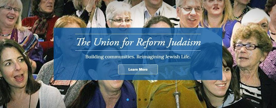 "NCEJ-URJ ""Introduction to Judaism"" Marketing Grant"